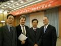 beijing-2007-youth-symposium